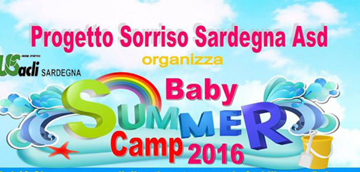 Baby Summer Camp2016